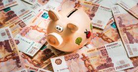 5 способов накопить деньги даже с небольшой зарплатой